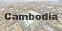 Cambodia Aerial